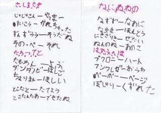 nazuzu_2.jpg