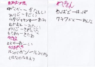 nazuzu_3.jpg