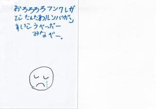 nazuzu_4.jpg