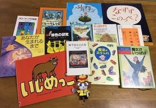 最終選考会_books.jpg