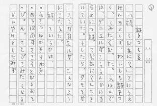 IMG_poem2_1.jpg