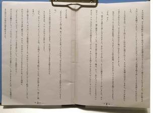hontou_3.jpg