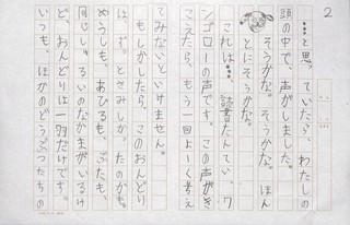 kokkemomo_text2.jpg